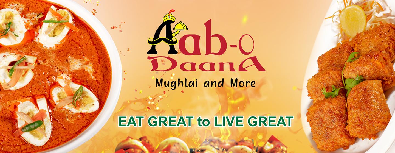 Aab-o-daana-banner